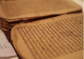 Mali, impegno Unesco per salvare manoscritti di Timbuctu (VIDEO)