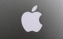 6680-il-logo-di-apple