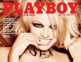 Playboy sceglie Pamela Anderson per l'ultima copertina di nudo