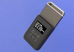 Privacy, arriva la custodia anti-spionaggio per smartphone