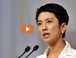 Giappone, per la prima volta una donna prende le redini dell'opposizione