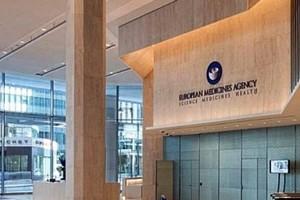 Dopo la Brexit, Milano si candida ad ospitare Agenzia Farmaco dell'Europa