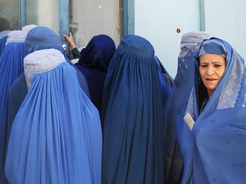 Afghane Mia