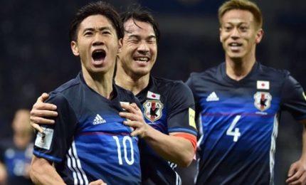 Dopo Russia, Brasile e Iran c'è anche Giappone