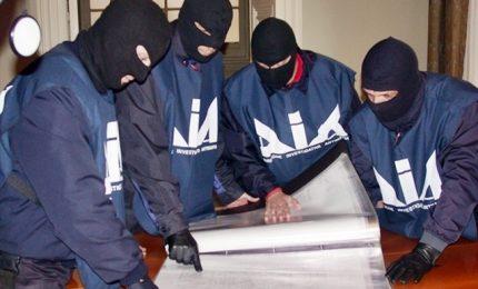 Mafia e droga a Bari, 35 misure in zona Japigia e comuni vicini