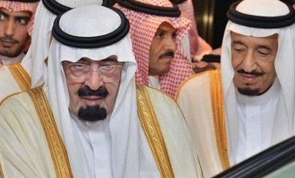 Consiglio cooperazione del Golfo, un'alleanza in crisi
