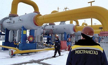Esplosione in hub gas in Austria, stop flusso verso Italia. Ma la fornitura è assicurata