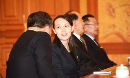 Kim jong Un invita presidente Sudcorea a Pyongyang