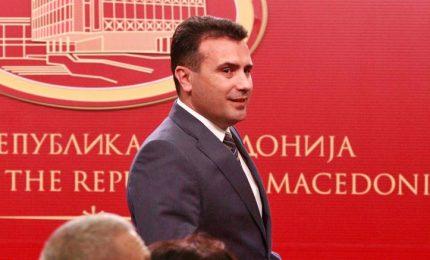 La Macedonia cambia nome, storico accordo con la Grecia