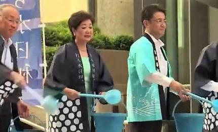Tokyo combatte l'afa con l'uchimizu, anche la governatore Koike