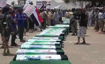 Raid aereo nello Yemen: 51 morti, tra cui 40 bambini