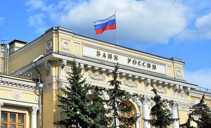 Associazione banche russe: Eurasia necessita di moneta unica