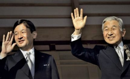 """Giappone sceglie pace e armonia: nome nuova era imperiale è """"Reiwa"""""""