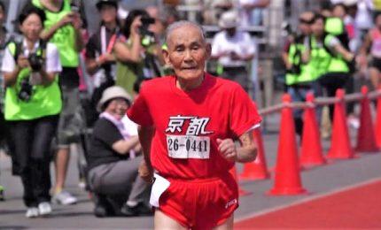 "Morto a 108 anni Hidekichi Miyazaki, il ""Golden Bolt"" giapponese"