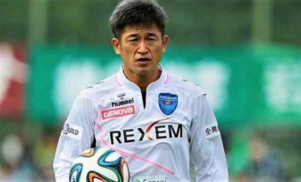 """Miura, 51 anni e un contratto rinnovato. Gli """"anziani"""" ancora in campo"""