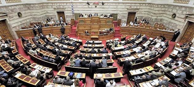 Macedonia Nord, Parlamento greco archivia contenzioso che durava da 27 anni.