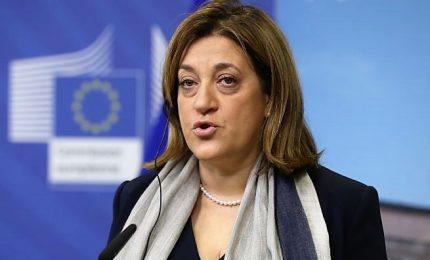 Arresti nella sanità in Umbria, per Riesame c'è associazione delinquere