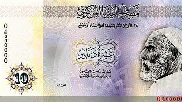 """E ora in Libia è allarme crisi bancaria, si rischia """"guerra economica a fianco di quella militare"""""""