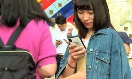Boom tra le giapponesi della app anti-palpeggiatori. Ecco come funziona