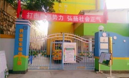 Soda caustica contro i bambini scuola materna, 51 feriti