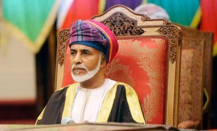 Morto sultano dell'Oman Qaboos bin al Said