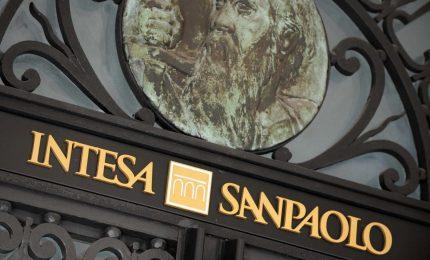 Intesa San Paolo lancia un'offerta di scambio su Ubi Banca