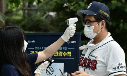 """Covid-19, Nordcorea dichiara il suo primo """"sospetto contagio"""""""