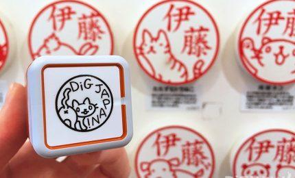 """Il Giappone rinuncia all'""""hanko""""? Suga vuole eliminare i sigilli dopo XVIII secoli"""