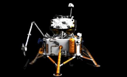 Cina e Russia costruiranno la Stazione lunare ILRS