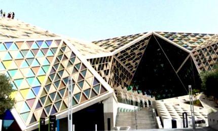 A Riad ultimi ritocchi al Kafd, il mega quartiere finanziario