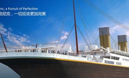In Cina stanno ricostruendo il Titanic a grandezza naturale