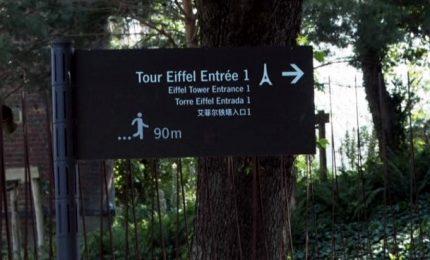 Test antigenici per i visitatori della Torre Eiffel senza il pass